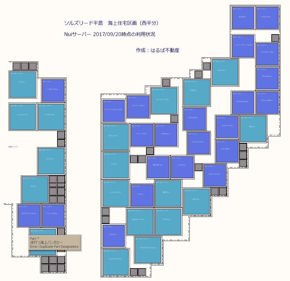 ソルズリード海上住宅区画(西半分).jpg